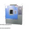 恒定湿热试验箱供应商,常州恒定湿热试验箱供应商