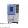 臭氧老化试验箱供应商,无锡臭氧老化试验箱供应商