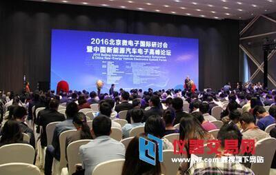 中芯国际集成电路制造有限公司等多家知名企业及产业