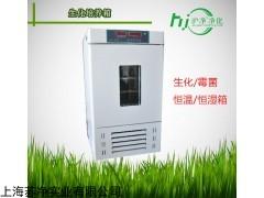 SPX-250B生化培养箱参数,250升生化培养箱低价出售