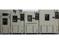 深圳PL-150可程式高低温湿热试验箱