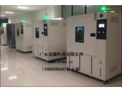 深圳PL-80高低温循环试验箱