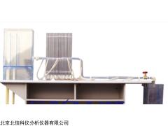 流伯努利方程实验仪,体力学实验设备