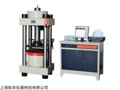 全自动抗压抗折试验机、全自动抗压抗折试验机生产厂家