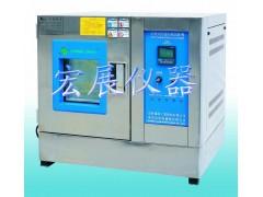 深圳RZ-80A桌上型高低温试验箱
