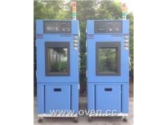 深圳PL-150调温调湿试验箱