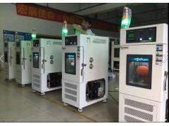福建PL-150高低温循环试验箱