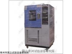 徐州自动拉伸臭氧老化试验箱厂家