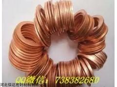 廊坊信达密封材料DN50铜垫,退火紫铜垫价格
