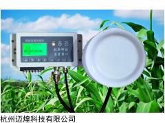 扬尘监测器,扬尘监测控制器,扬尘监测系统