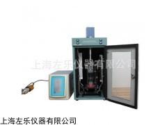 触摸屏声波细胞破碎仪ZOLLO-650F
