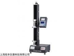 薄膜拉伸试验机,薄膜拉力机,拉力试验机厂家