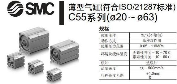 smc日本簿型气缸型号大全@smc簿型气缸价格图片