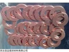 河北信达密封材料微型铜垫,退火紫铜垫价格