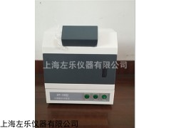 多功能紫外仪ZF-1B暗箱式紫外分析仪