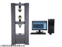 螺栓拉伸试验机、上海螺栓拉伸试验机、螺栓试验机生产厂家
