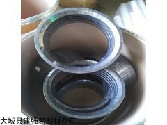 生产改性四氟球阀垫,石墨填充四氟垫