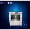 专业生产血小板保存箱ZJSW-1A,血小板保存箱
