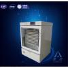 恒温血小板保存箱ZJSW-1B,血小板保存箱,恒温箱