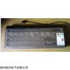 温控电暖气,温控电暖气厂家价格