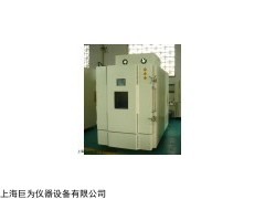 河北巨为高低温低气压试验箱生产厂家价格高低温低气压试验箱用途