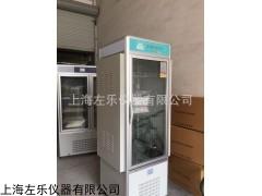 黑龙江250L人工气候箱PRX-250A上海厂家
