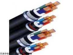 天津VV22钢带铠装电力电缆价格