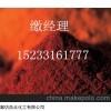 興安盟2.5kg袋臭味劑/固原液化氣臭味劑廠家