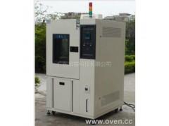 中山PL-1000高低温湿热试验箱