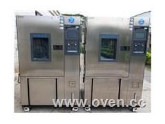 中山PSL-1000高低温交变湿热试验箱