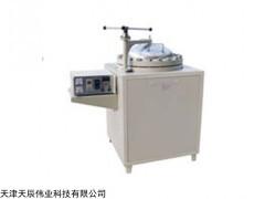 TKL 陶瓷砖釉面抗龟裂试验仪(蒸压釜)