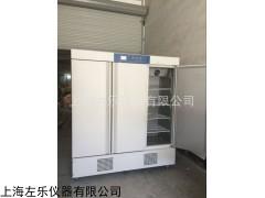 PRX-150B人工气候箱PRX-250C