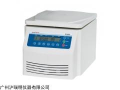 H1650 湖南湘儀H1650臺式高速離心機