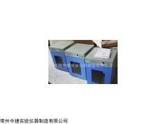 数显恒温供应 ,电热恒温培养箱DHP-360