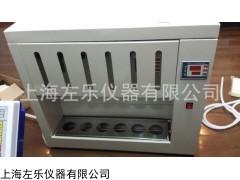 索氏提取器BSXT-06饲料提取器土壤脂肪提取器