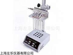 全自动氮吹仪DN100-12A氮气吹扫仪