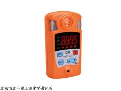 北京北斗星仪器袖珍式一氧化碳检测仪报警仪