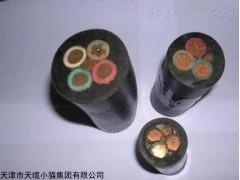 MYQ河北小猫牌矿用轻型橡套电缆价格