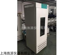 智能霉菌培养箱MJX-250S
