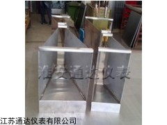 304不銹鋼巴歇爾計量槽價格,江蘇供應