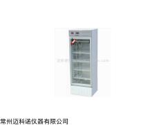 生化培养箱,250B生化培养箱