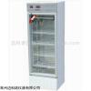生化培養箱,250B生化培養箱