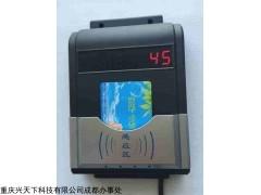 上海浴室水控器,澡堂控水器,浴室刷卡器