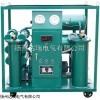 双级高效真空滤油机价格,扬州透平油专用系列,真空滤油机厂家
