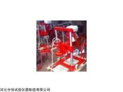 混凝土鉆孔取芯機,HZ-20混凝土鉆孔取芯機