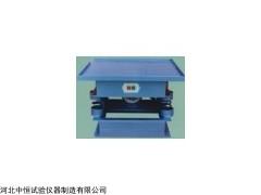 混凝土鉆孔取芯機,HZ-20鉆孔取芯機廠家