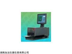 全自动倾点测定器GB/T3535,自动倾点测定器厂家