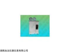 石油蒸气压测定仪SH/T0794,石油产品蒸气压测定器