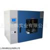 台式250-55GT电热恒温鼓风干燥箱
