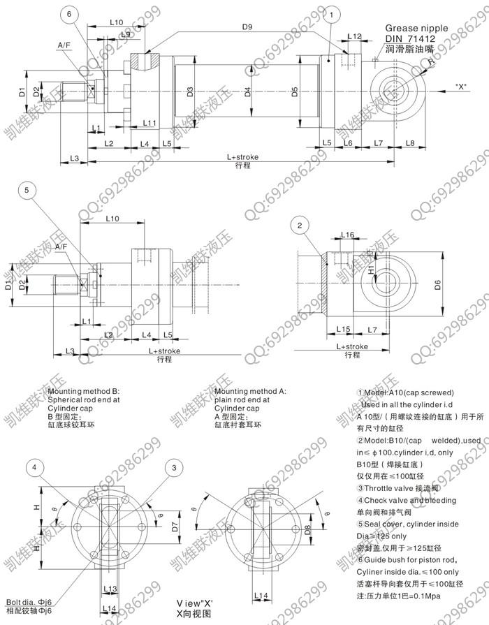 电路 电路图 电子 工程图 户型 户型图 平面图 原理图 700_895 竖版
